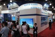 2014上海国际海上风电及风电产业链大会暨展览会