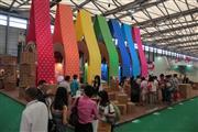 第二十二届上海国际印刷包装纸业展览会