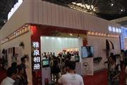 第十六届中国上海国际摄影器材和数码影像展览会