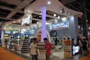 2014第十七届亚洲宠物展览会
