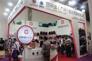 2014年上海国际家庭用品、促销品及工艺品创意设计展览会