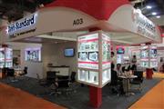 2014第四届国际纸品胶片薄膜加工印刷技术、设备及材料博览会