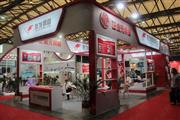 2014上海建筑给排水、水处理技术及设备展览会 2014中国城镇水展暨2014城镇给排水与污水处理行业领先盛会