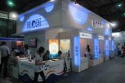 2014第九届上海国际渔业博览会暨上海国际水产养殖展览会