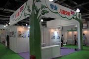 2014第九届上海幼儿教育展