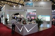第六届中国国际管材展览会