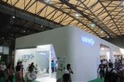 2014上海第八届国际智能建筑展览会