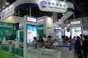 2014(上海)国际口腔设备器材博览会