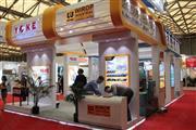 2014中国国际线缆及线材技术展览会