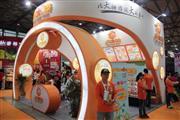 2014国际特许加盟(上海)展览会