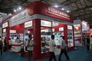 2014中国国际文具及办公用品展览会