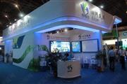 第二十届中国国际复合材料展览会