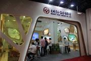 2014中国上海首届乡村旅游暨生态农庄农家乐产业博览会