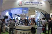2014中国(上海)国际海洋技术与工程设备展览会