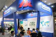 2014第十四届中国国际轴承及其专用装备展览会