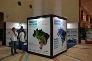 2014上海国际名牌鞋业皮具展览会