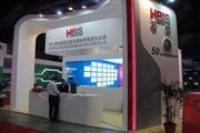 2014中国国际特殊钢工业展览会