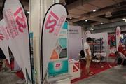 2014上海国际水下运动旅游展