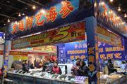 2015上海华东六省一市优质农副产品交易会暨老字号年货博览会
