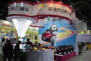 中国(上海)第二十届国际玩具展暨上海第五十一届玩具博览会