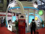 2013第二届深圳国际酒店设备用品展览会