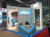 2013中国(深圳)国际房地产与建筑科技展览会