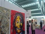 2013深圳国际艺术博览会