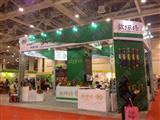 2012中国(苏州)国际有机食品及绿色食品展览会