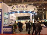 2012第六届中国(苏州)国际胶粘带、保护膜及光学膜展览会