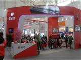 2012第十二届中国北方国际自行车电动车展览会