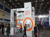 2012中国(天津)国际风能产业暨海上风电设备及技术展览会
