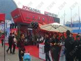 2012第九届煤炭工业及采矿安全技术装备博览会 2012郑州煤炭及能源工业博览会