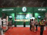 2012第六届中国(郑州)国际茶业博览会