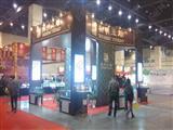 2012郑州国际玉石文化博览会暨中国昆明泛亚石博会郑州巡展