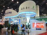 2012第二十八届中国植保信息交流会暨农药械交易会